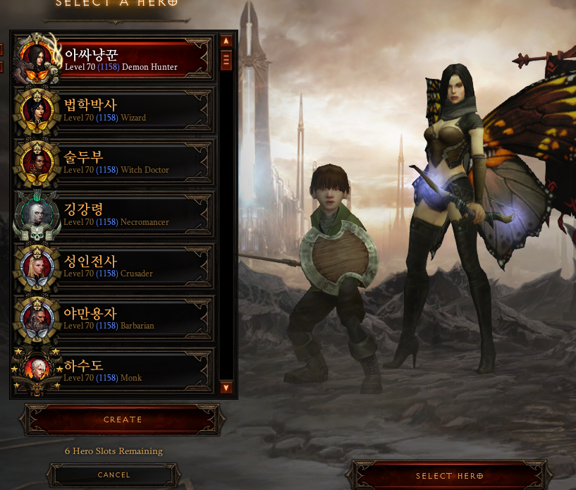 Buy & Sell Disablo 3 Accounts, Cheap Diablo 3 Accounts for Sale