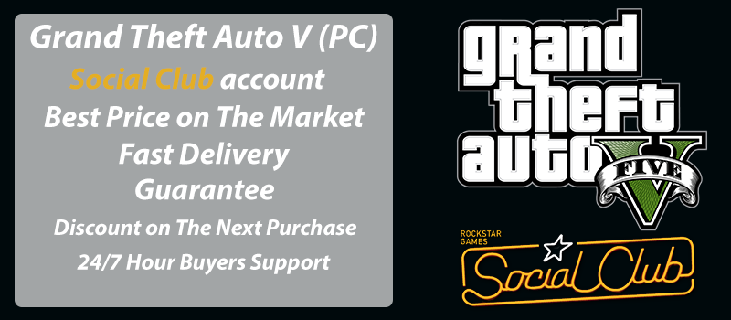 gta v pc asking for activation code again