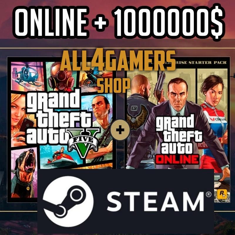 Buy and Sell GTA 5 Modded Accounts | Cheap GTA V Accounts
